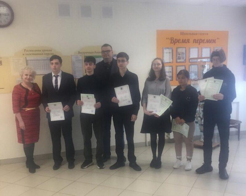 В Конаковском районе прошел финальный этап конкурса «Эрудиты Excel»