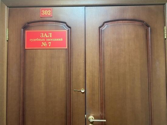 Тверской суд избрал меру пресечения трем живодёрам