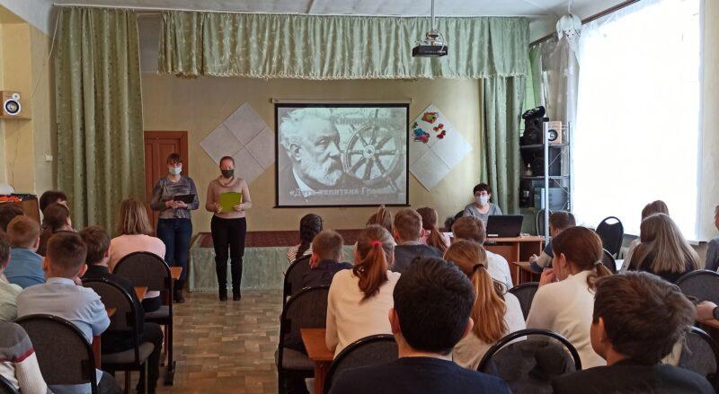 Ржевские школьники поучаствовали в библиотечном десанте
