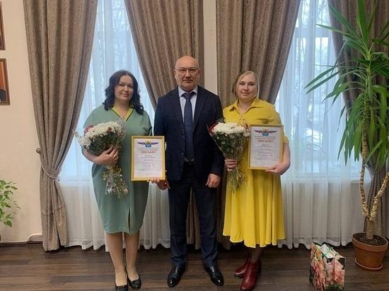 Алексей Титов вручил награды победителям конкурса профмастерства