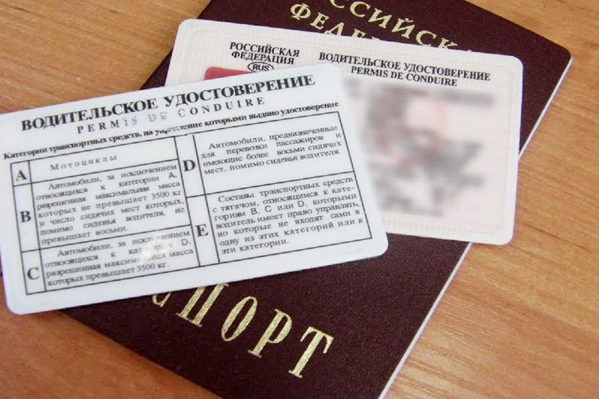 В МФЦ Бологое можно будет заменить водительское удостоверение