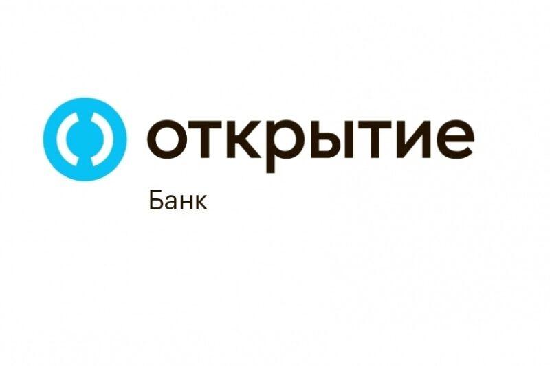 Банк «Открытие» повышает лимиты на снятие наличных