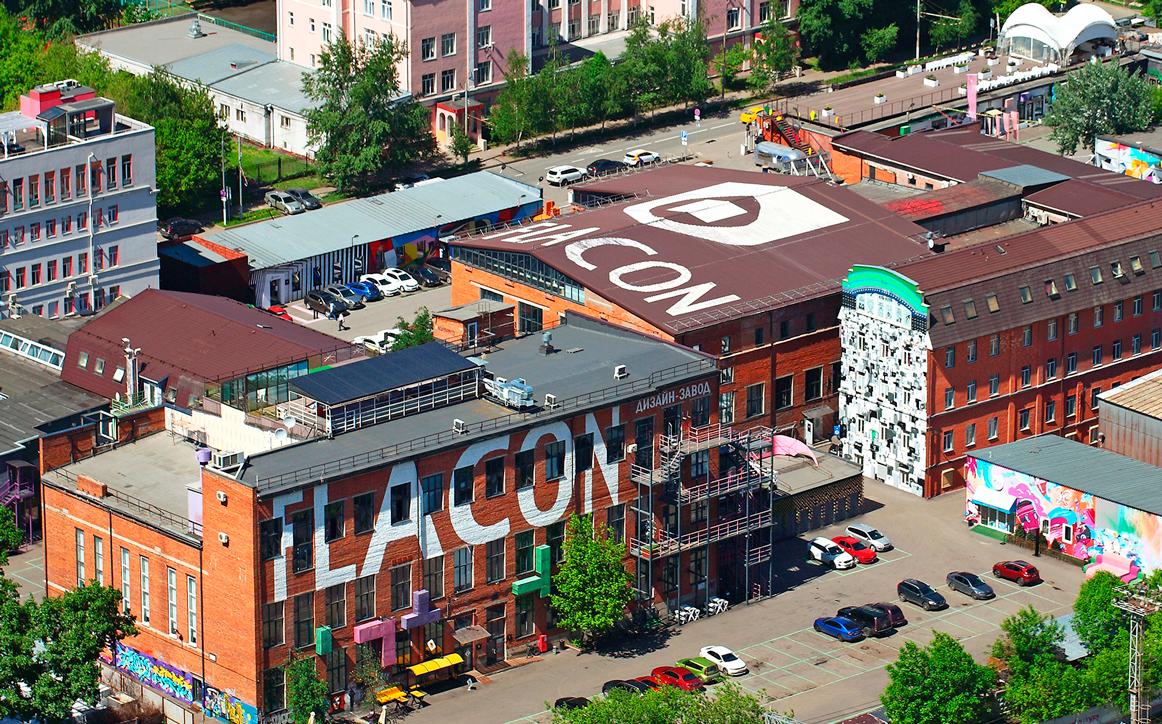 Культурная реновация: как старым заводам дарят новую жизнь