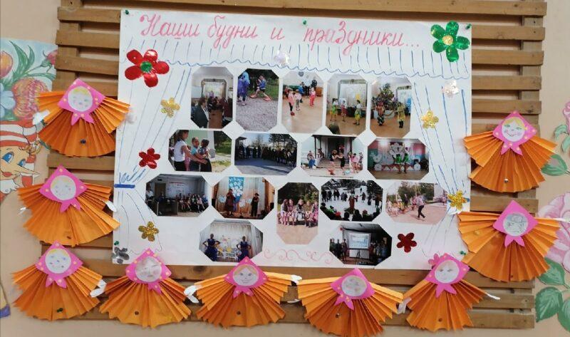 В ДК Ржевского района проводили зиму и встретили весну