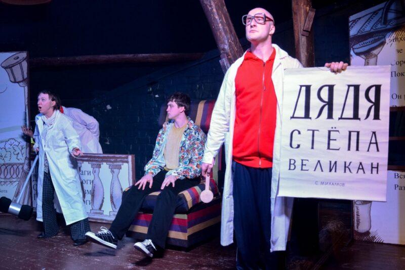 """В Тверском ТЮЗе пройдёт спектакль """"Про дядю Стёпу"""""""