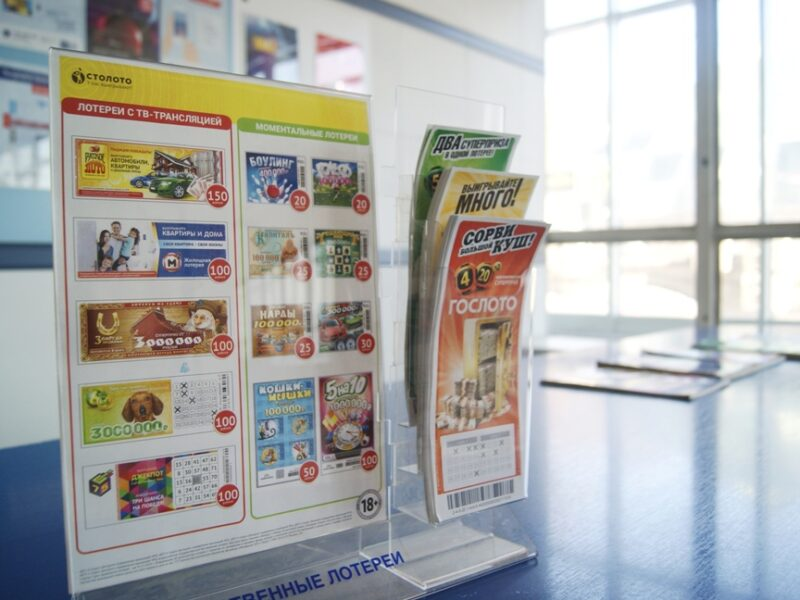 «Столото» и Почта России разыскивают победителя, выигравшего 335 млн рублей в Тверской области