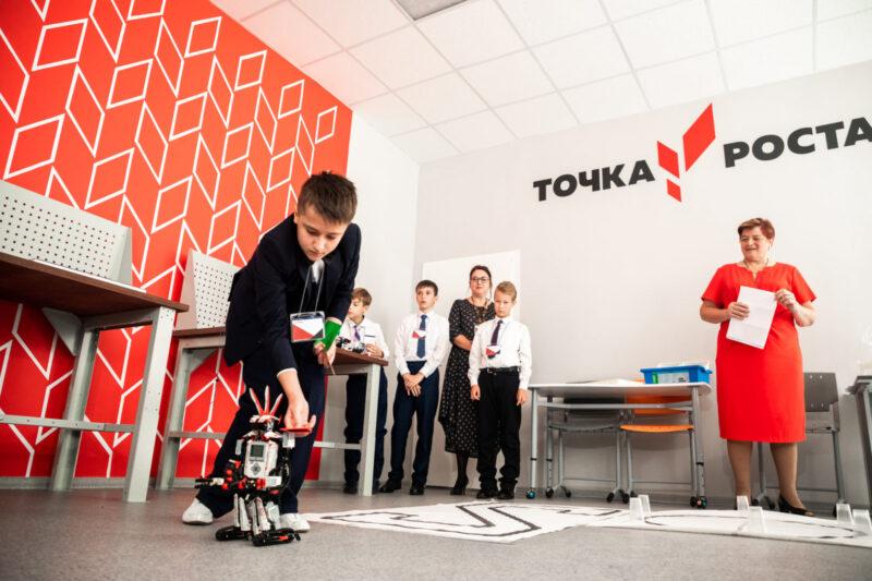 В Торопецкой школе открылся Центр цифрового и гуманитарного образования «Точка роста»