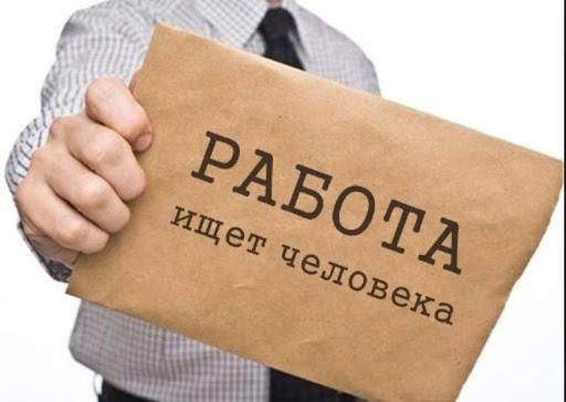 В Тверской области открыто порядка 15 тысяч вакансий