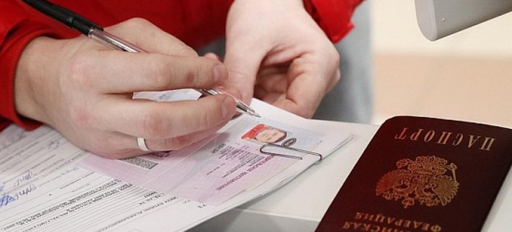 В МФЦ Западной Двины можно будет заменить водительское удостоверение