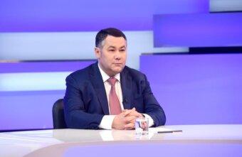 Игорь Руденя: Комплексный подход в развитии Ржева будет хорошим примером для всех