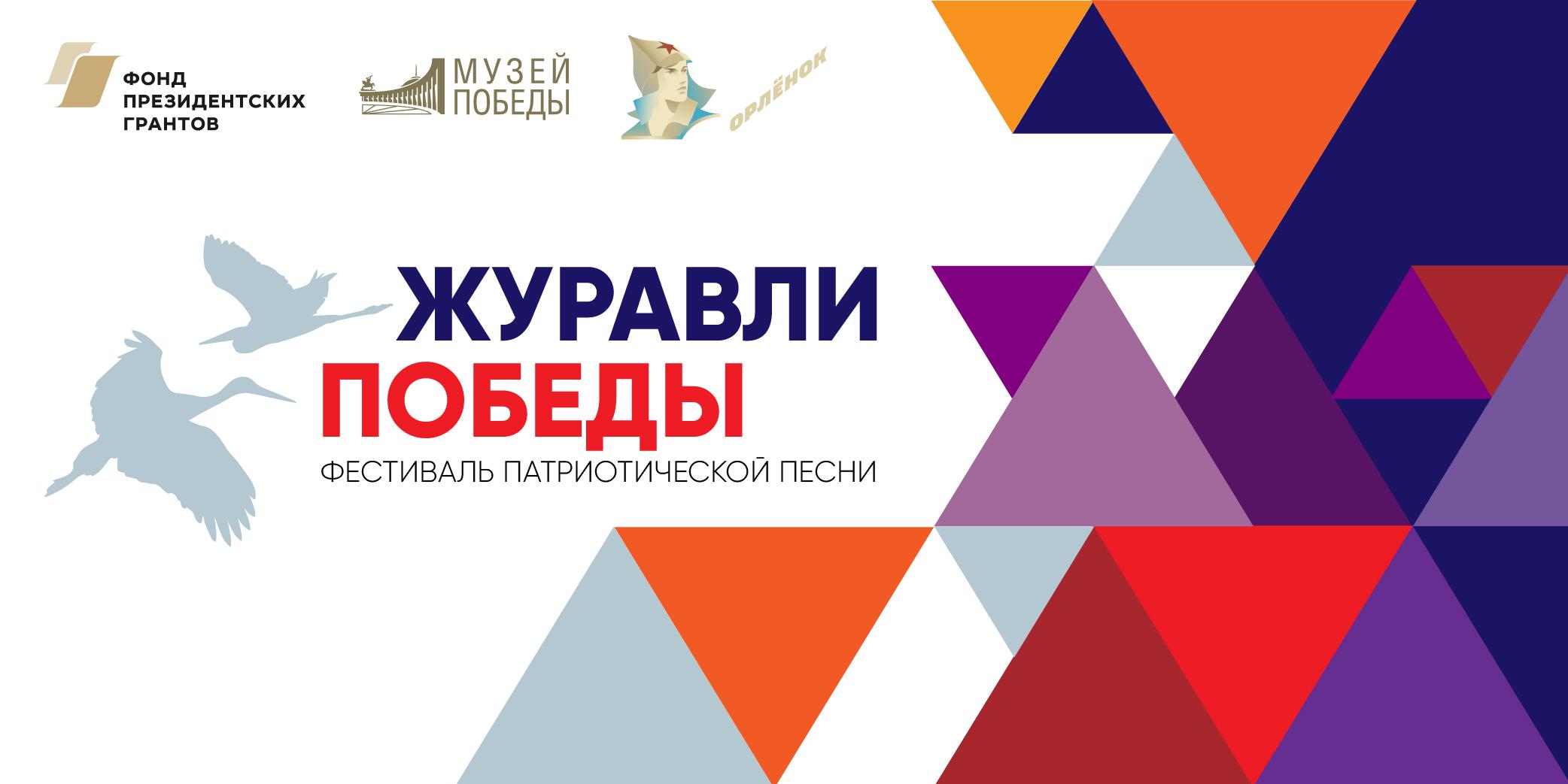 Тверские авторы могут отправить свои патриотические песни на всероссийский конкурс