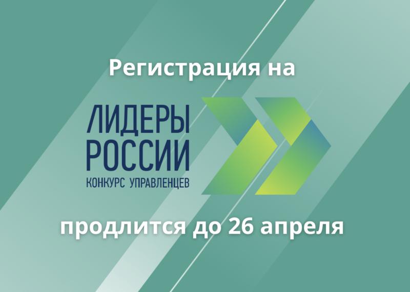 Вице-премьер и министр цифрового развития России приглашают к участию в треке «Информационные технологии»