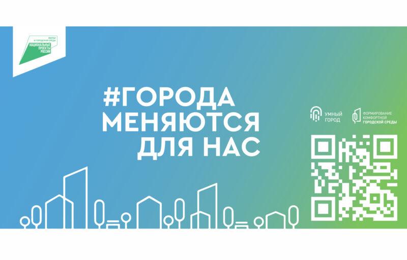 Города Тверской области присоединятся к Всероссийскому субботнику