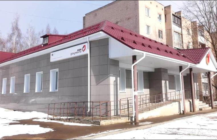 В районах Тверской области откроют семь филиалов МФЦ