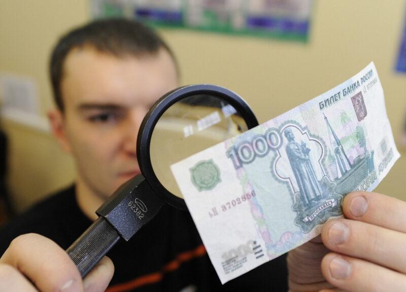 Сделали деньги или как в Тверской области попались на использовании фальшивых денег