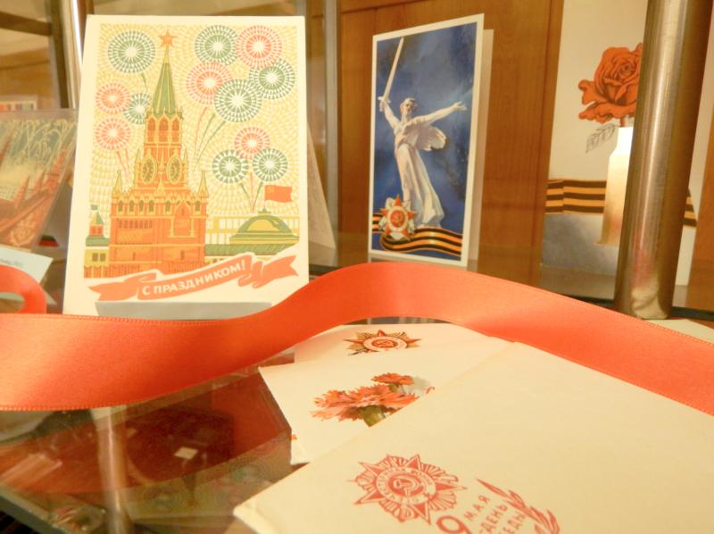 Жители Тверской области могут создать свою победную открытку