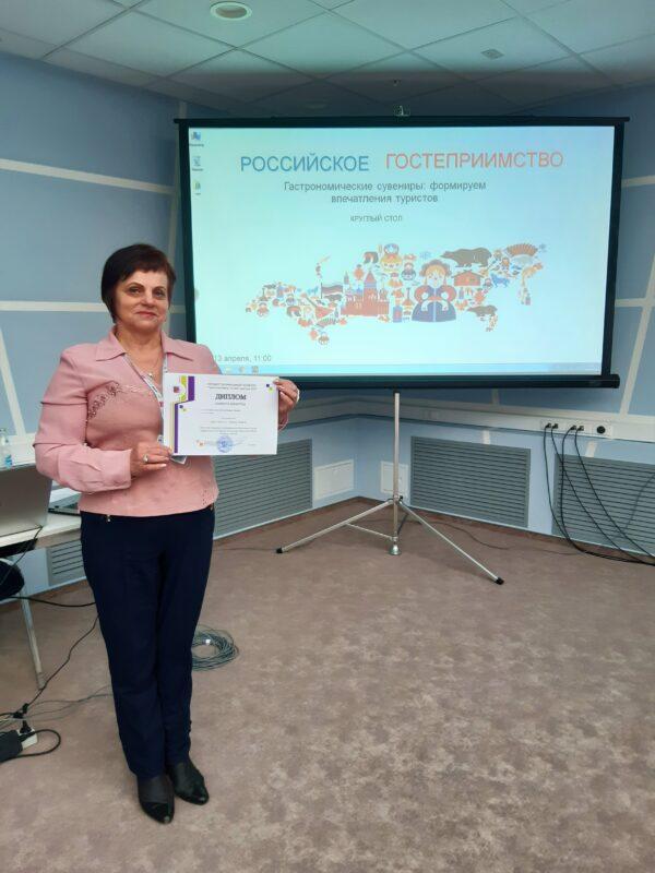 Музей Александра Пушкина в Берново стал лауреатом профессионального конкурса