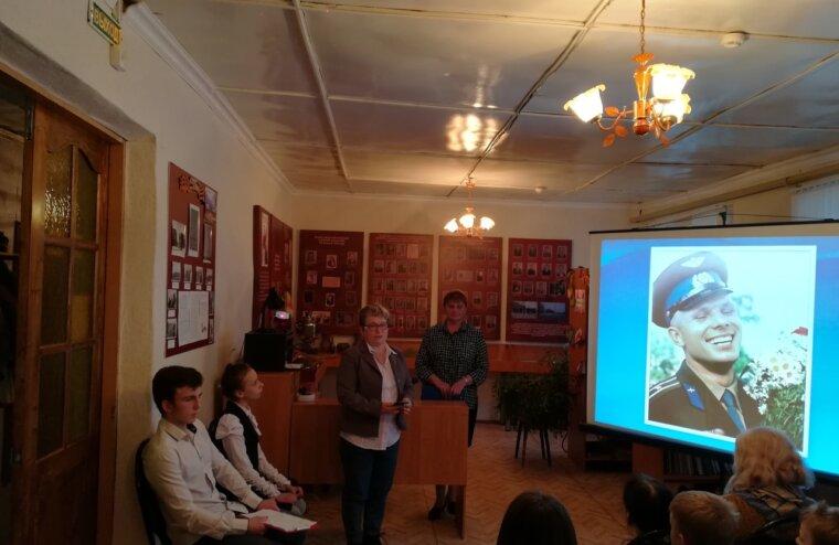 В Ржевском районе вечер посвятили 60-летию первого полета человека в космос