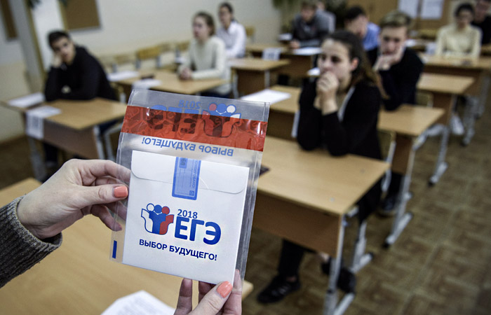 ЕГЭ в 2021 году пройдет по единому для всей страны расписанию