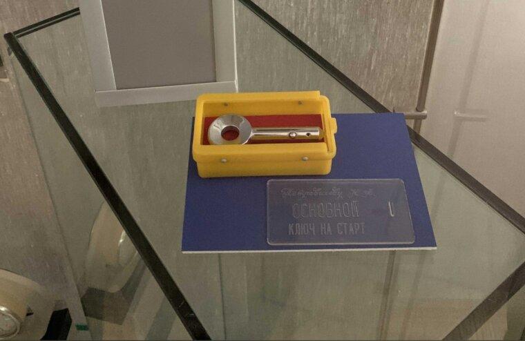 Ключ от космоса выставлен в Твери