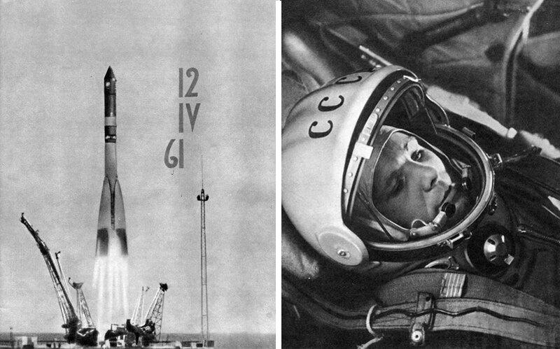 Горьковка приглашает на выставку космической фотографии