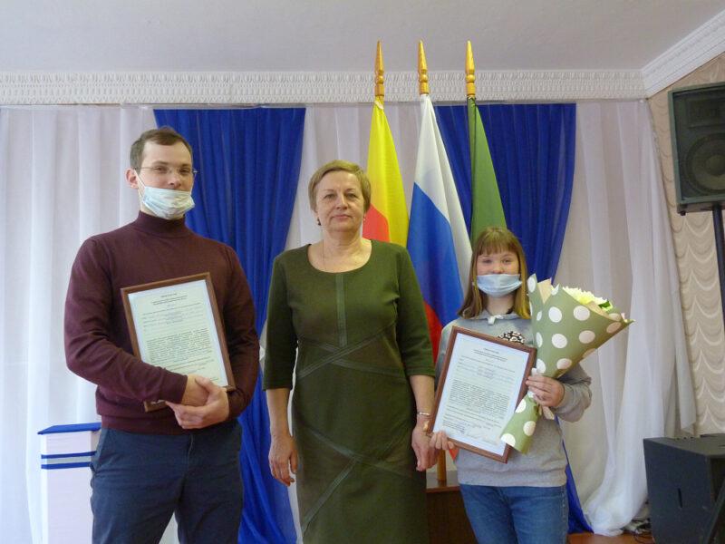 Две семьи из Нелидово получили социальные выплаты на жилье