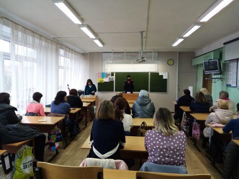 Сотрудники Нелидовской ГИБДД посетили родительское собрание