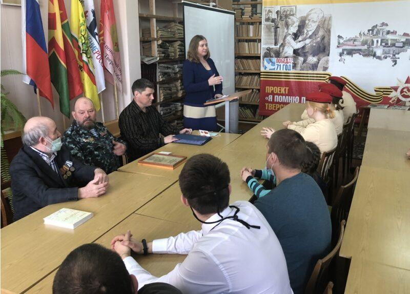 Вахту Памяти торжественно открыли в Лихославльском районе
