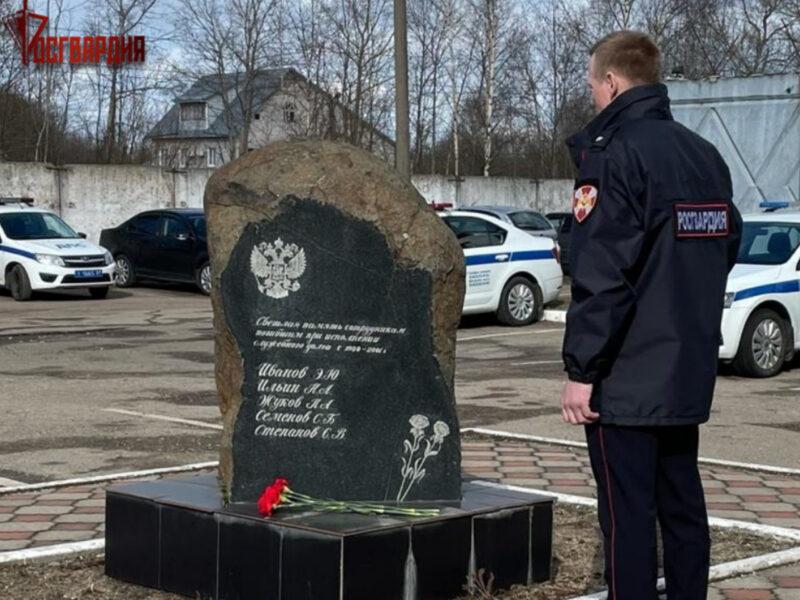 Росгвардия Тверской области отдала дань памяти погибшим коллегам