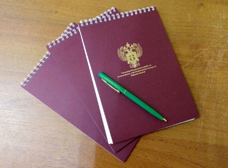 В Тверской области выявлено 85 нарушений в области карантина растений