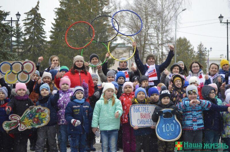 В Лихославле прошла массовая зарядка для жителей