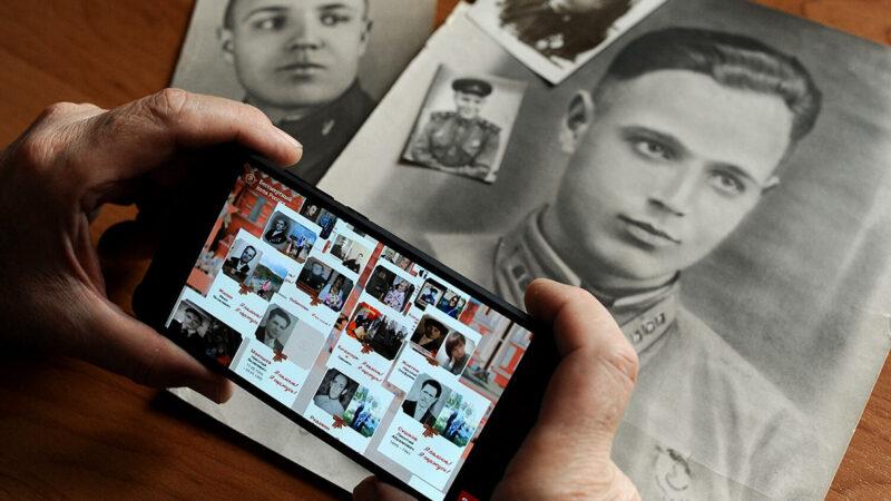 В Тверской области состоится виртуальное шествие Бессмертного полка