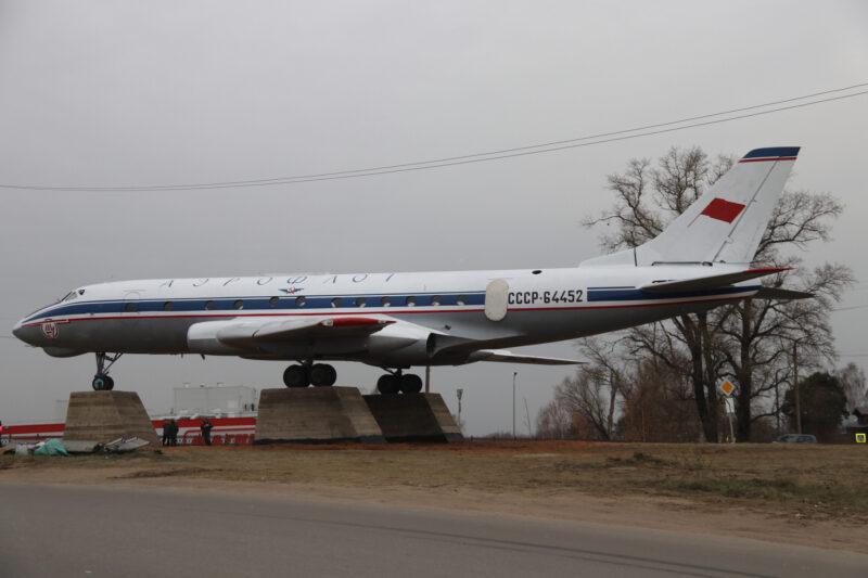 В Кимрах для голосования за благоустройство в 2022 году выделят площадку у Самолета ТУ-124