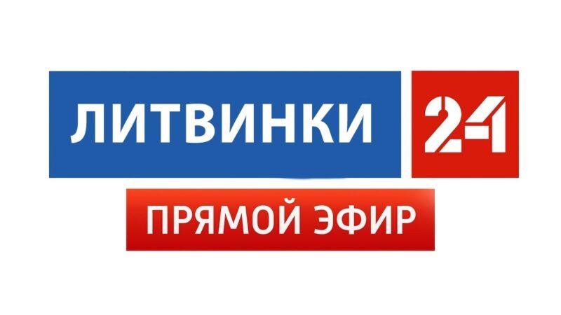 """ДК """"Литвинки"""" представит отчетный концерт"""