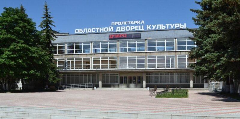 В Тверском областном Дворце культуры «Пролетарка» пройдут творческие мастер-классы