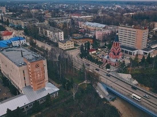 В Ржеве отметили день рождения Уолта Диснея