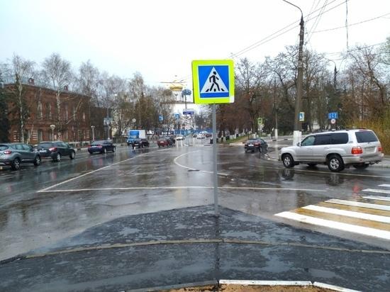 В Твери знак пешеходного перехода вырос посреди дороги