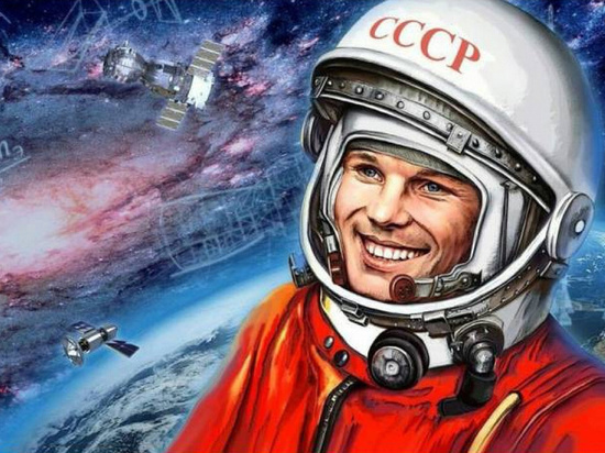 Наследники первых: РИА «Верхневолжье» и «Кванториум» запустили специальный конкурс к Дню космонавтики