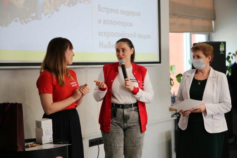 Волонтеры акции #Мывместе предложили Юлии Сарановой стать депутатом Государственной думы РФ