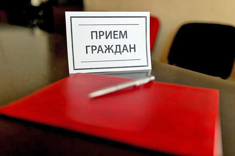 В Бологое пройдет прием граждан по вопросам защиты трудовых прав и охраны труда