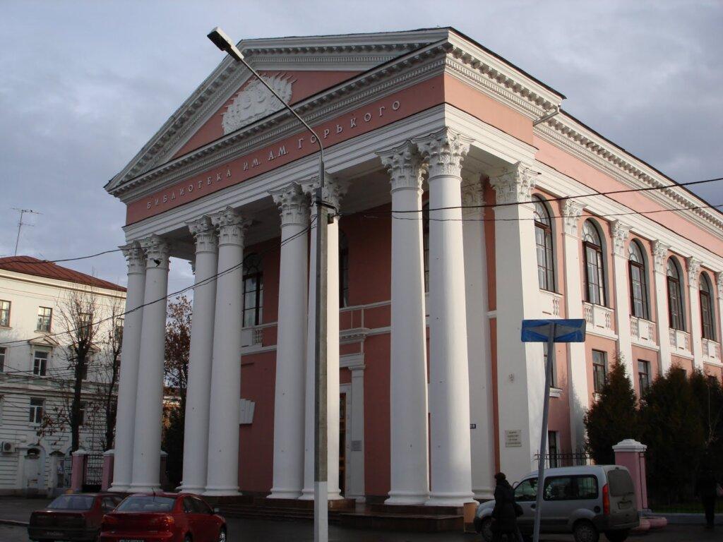 С чего начинается Родина расскажут в Тверской библиотеке Горького