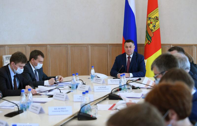 В Тверской области по Программе поддержки местных инициатив в этом году добавят дополнительно 100 проектов