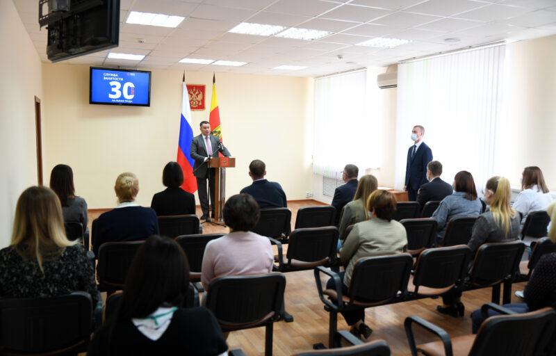 Игорь Руденя: Работа службы занятости населения должна быть ориентирована на потребности регионального рынка труда