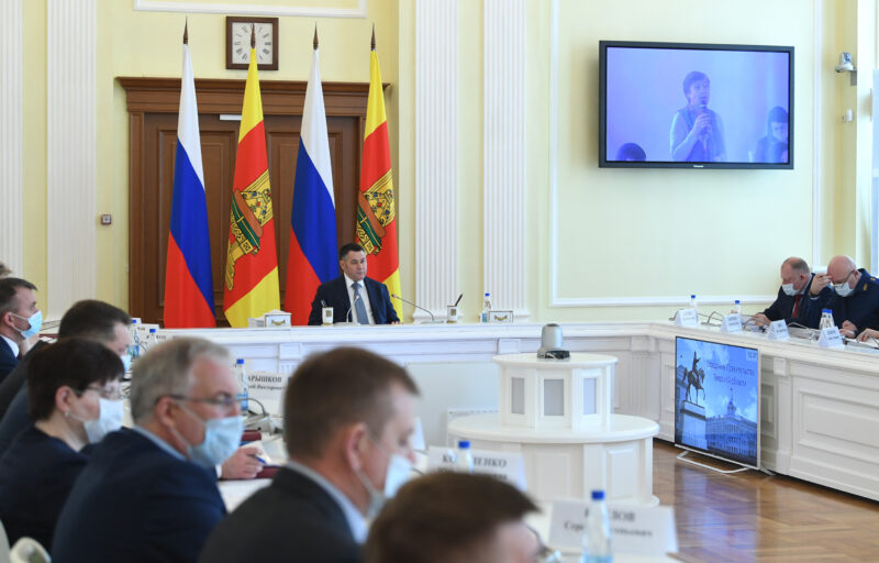 Для ряда муниципалитетов Тверской области разработают индивидуальные программы развития