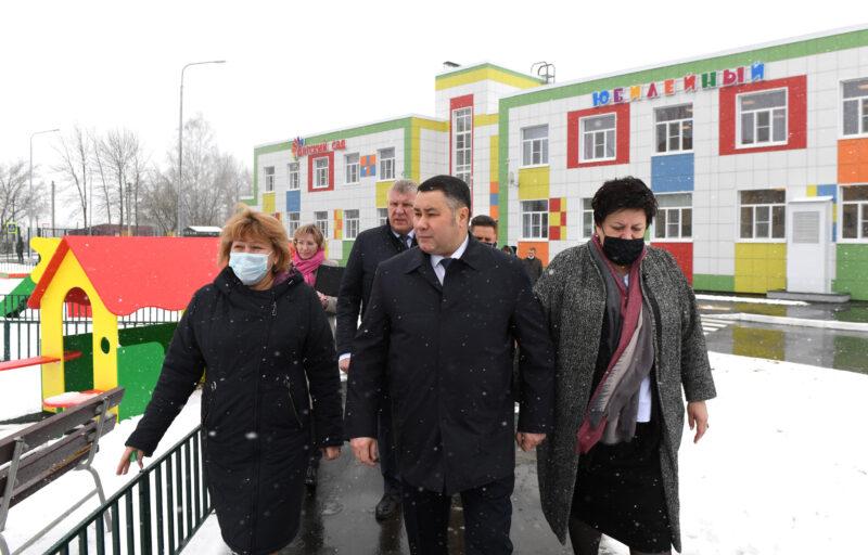 Губернатор Тверской области посетил детский сад «Юбилейный» в Лихославле