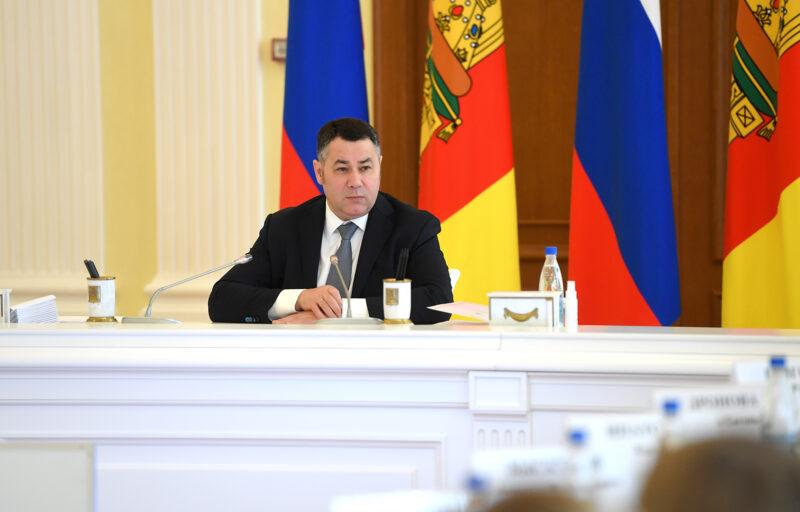В Тверской области утверждены границы 17 особо охраняемых природных территорий регионального значения площадью больше 14 тыс. га