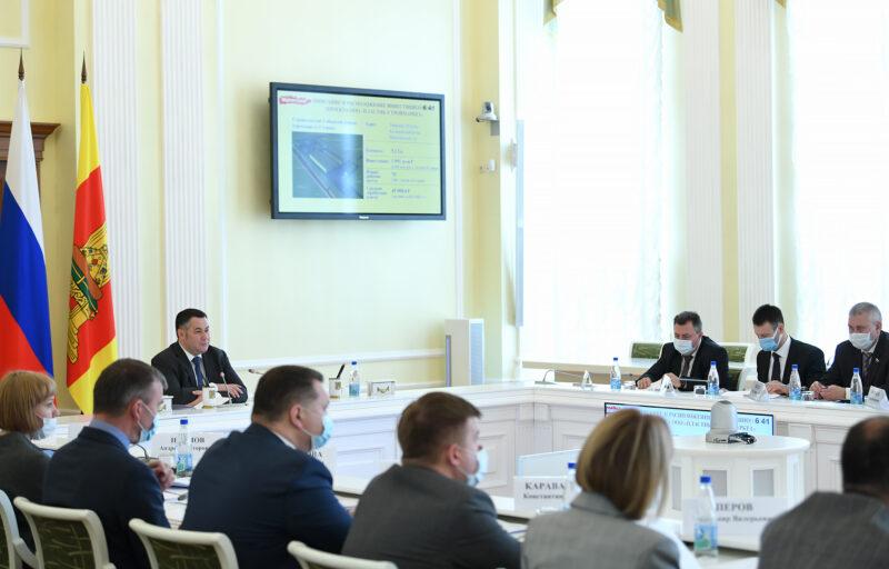 «Боровлево-3» присвоен статус инновационно-промышленного парка