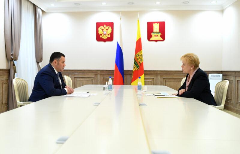 Губернатор Игорь Руденя провел встречу с главой ЗАТО Озерный Натальей Яковлевой
