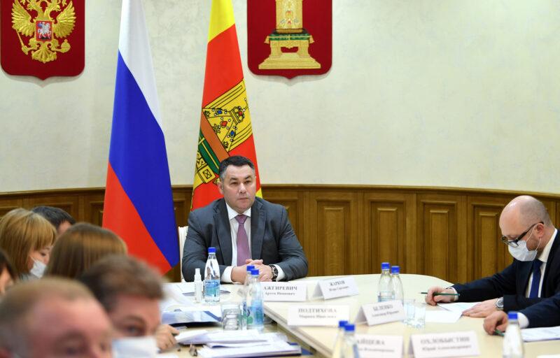 В Тверской области ускоряют программу переселения граждан из аварийного жилья