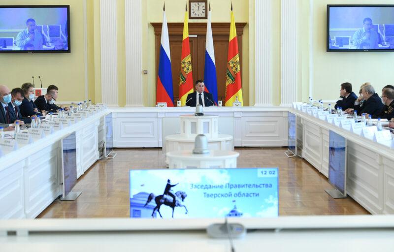 На заседании Правительства Тверской области обсудят успехи инвестпроектов